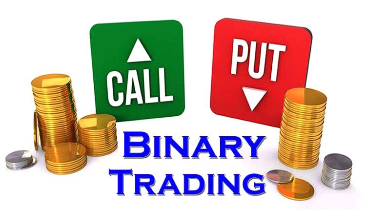 Best Binary Options Brokers 2019 - List of Top Binary